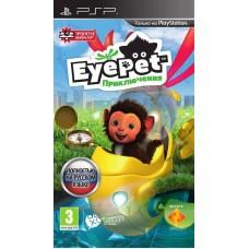 EyePet: Приключения (игра +  камера) русская версия для PSP