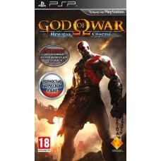 God of War: Призрак Спарты русская версия для PSP