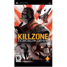 Killzone: Освобождение русская версия для PSP