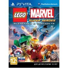 Lego Marvel Super Heroes русские субтитры для PS Vita
