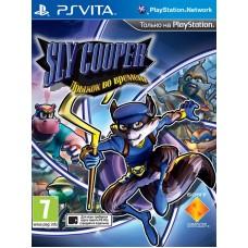 Игра для PS Vita Sly Cooper: Прыжок во времени для PS Vita