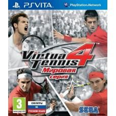Игра для PS Vita Virtua Tennis 4 Мировая серия русская версия