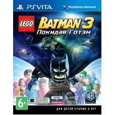 Lego Batman 3: Покидая Готэм русские субтитры для PS Vita