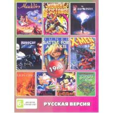 19in1 сборник игр для Sega (AA-190001)