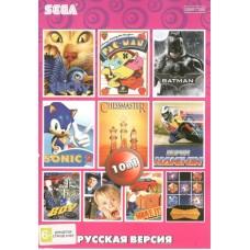 10in1 сборник игр для Sega (SK-10004)