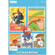 5in1 сборник игр для Sega (AB-5012)