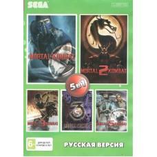 5in1 сборник игр для Sega (AC-5001)