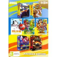7in1 сборник игр для Sega (A-703)