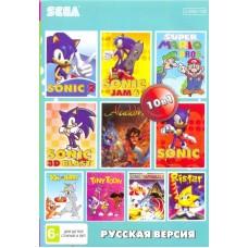 10in1 сборник игр для Sega (AA-10002)