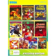 24in1 сборник игр для Sega (AA-240001)