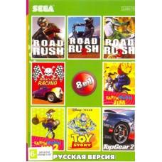 8in1 сборник игр для Sega (AA-81001)
