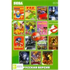 15in1 сборник игр для Sega (AB-15001)