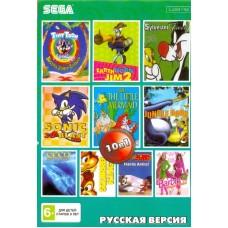 10in1 сборник игр для Sega (AC-10001)