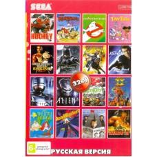32in1 сборник игр для Sega (AC-32001)