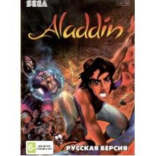 Aladdin  для Sega