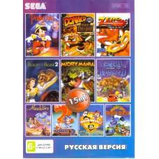 15in1 сборник игр для Sega (BS-15001)