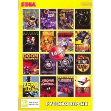 16in1 сборник игр для Sega (BS-16001)