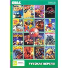 16in1 сборник игр для Sega (BS-16002)