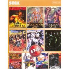 67in1 сборник игр для Sega (BS-67001)