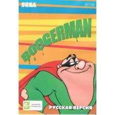 Boogerman для Sega
