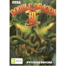 Double Dragon III для Sega