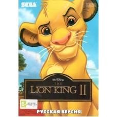 Lion King 2 для Sega