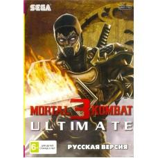 Mortal Kombat 3 Ultimate для Sega