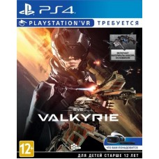Игра для PlayStation VR EVE: Valkyrie