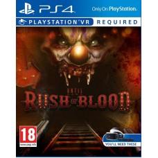 Until Dawn: Rush Of Blood русская версия для PlayStation VR