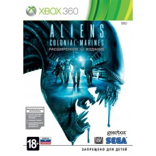 Aliens Colonial Marines Limited Edition русская версия для Xbox 360