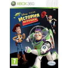 Disney/Pixar. История Игрушек: Большой Побег  русская версия для Xbox 360