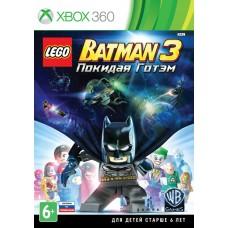 LEGO Batman 3: Покидая Готэм русские субтитры для Xbox 360