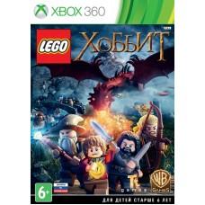 LEGO Хоббит русские субтитры для Xbox 360