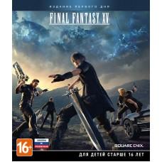 Final Fantasy XV. Издание первого дня русские субтитры для Xbox One
