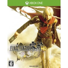 Final Fantasy Type-0 HD для Xbox One