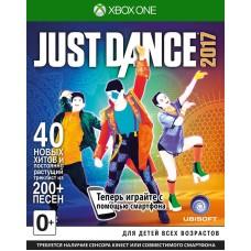Just Dance 2017 русская версия для Xbox One