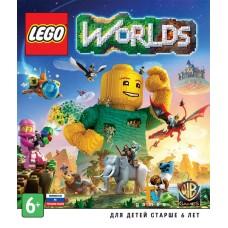 LEGO Worlds русская версия для Xbox One