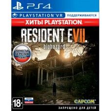 Resident Evil 7 biohazard русские субтитры для PlayStation VR/PS4