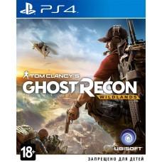 Tom Clancy's Ghost Recon: Wildlands русская версия для PS4