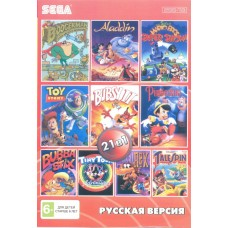 21in1 сборник игр для Sega (AA-210001)