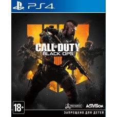 Call of Duty Black Ops 4 русская версия для PS4