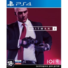 Игра для Playstation 4 Hitman 2 русские субтитры