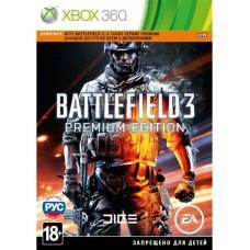 Battlefield 3 Premium Edition русская версия для Xbox360