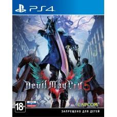 Игра для Playstation 4 Devil May Cry 5 русские субтитры