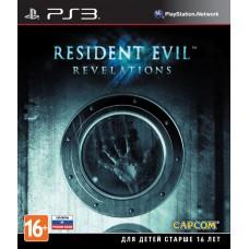 Resident Evil Revelations русские субтитры для PS3