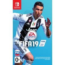 Fifa 19 русская версия для Nintendo Switch