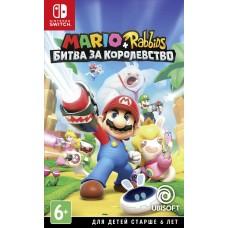 Mario + Rabbids Битва за королевство русские субтитры для Nintendo Switch
