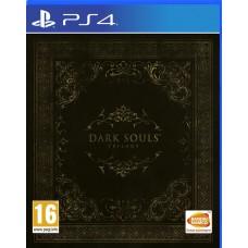 Игра для Playstation 4 Dark Souls Trilogy русские субтитры