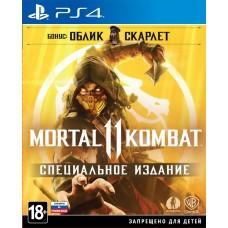 Игра для PlayStation 4 Mortal Kombat 11. Специальное Издание русские субтитры