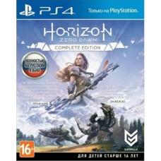 Horizon Zero Dawn Complete Edition русская версия для PS4